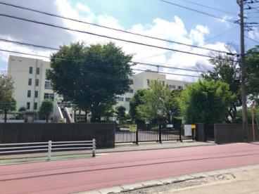 船橋市立薬円台南小学校の画像2