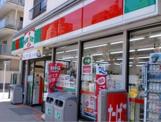 サンクス 六義園店