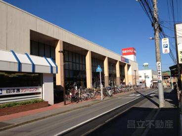 西友新北習志野店の画像1