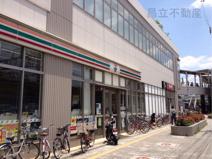 セブン−イレブン船橋北習志野駅前店
