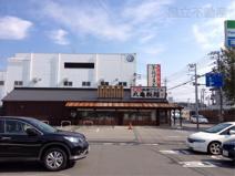 丸亀製麺習志野台店