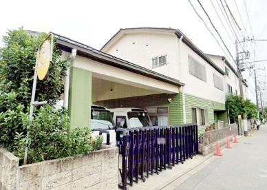 二和ひつじ幼稚園の画像1
