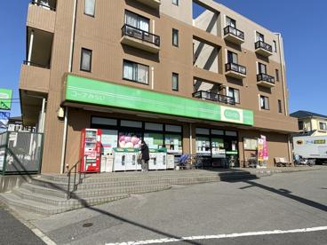 ちばコープ店舗miniコープ芝山店の画像1