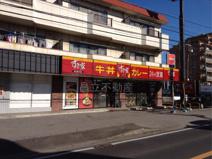 すき家三山店