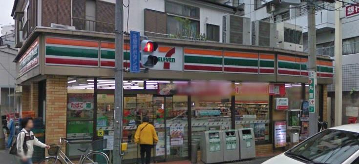 セブンイレブン 田端三丁目店の画像