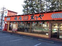 焼肉黒べこや実籾店