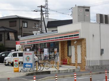 セブンイレブン堺大泉緑地公園前店の画像1