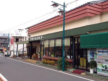 渡辺ストアーの画像1