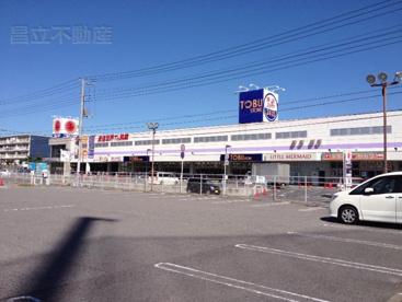 東武ストア 新船橋店の画像1