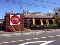 ガスト船橋山野店