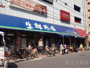 セレクション西船橋店の画像1