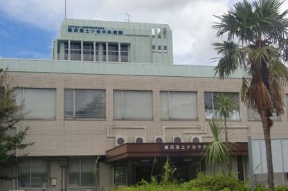 横浜保土ヶ谷中央病院の画像1