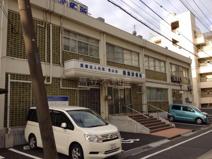 医療法人社団青山会 船橋診療所