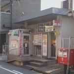 生野東巽郵便局