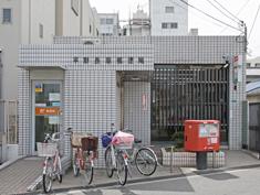 平野長原東郵便局の画像1
