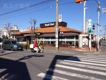 ロイヤルホスト 船橋北店