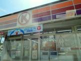 サークルK蟹江錦店