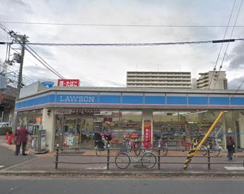 ローソン長原駅前店の画像1