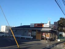 吉野家船橋市場町店