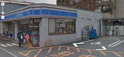 ローソン平野本町店の画像1