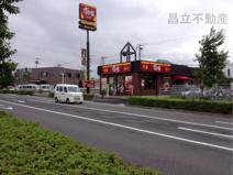 すき家 船橋日大前店