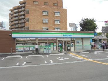 ファミリーマート 吹田千里山西店の画像1