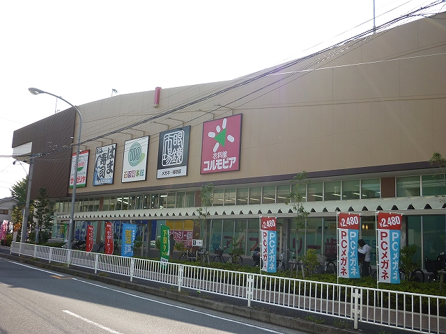 サミットストア横浜岡野の画像