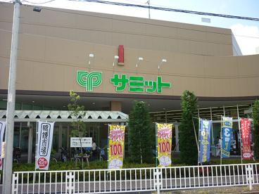 サミットストア横浜岡野の画像2