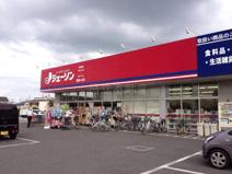 ジェーソン 東鎌ケ谷店