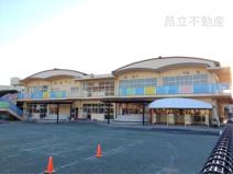 八木ケ谷幼稚園