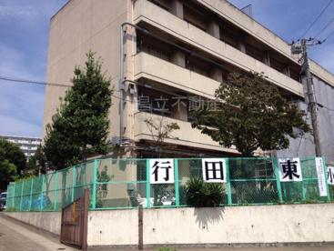 船橋市立行田東小学校の画像1