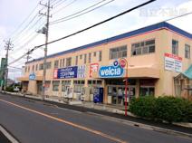 ウエルシア船橋田喜野井店