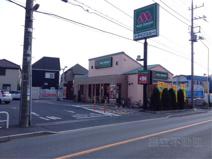モスバーガー船橋薬円台店