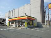 デイリーヤマザキ東大阪稲田店
