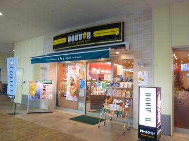 ドトールコーヒーショップ フレスポ東大阪店の画像1