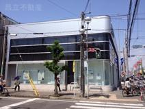 京葉銀行二和向台支店