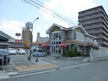マクドナルド中央大通り長田店の画像1