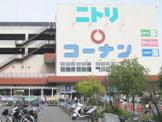 コーナン尼崎道意町店