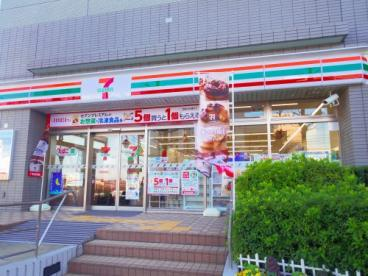 セブンイレブン 鷺沼駅前店の画像1