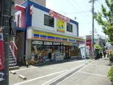 ミニストップ高井田駅南口店
