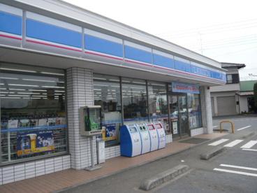 ローソン谷和原小絹店の画像1
