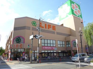 ライフ高井田店の画像1