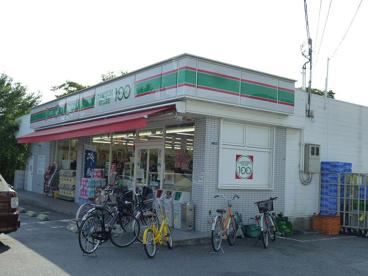 ローソンストア100 稲田本町店の画像1