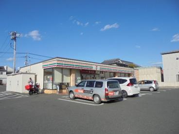 セブンイレブン 福山駅家町倉光店の画像1
