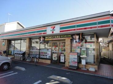 セブンイレブン・川口上青木3丁目店の画像1