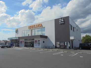 TSUTAYA 神辺店の画像1