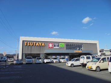 TSUTAYA 駅家店の画像1