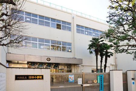大田区立蒲田小学校の画像