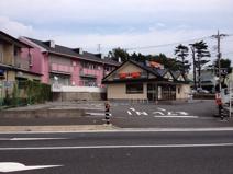 吉野家中山競馬場前店