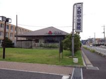 バーミヤン市川下貝塚店